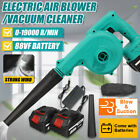 Cordless Electric Air Blower & Suction Handheld Leaf + Dust Bag+ 0/1/2 Battery