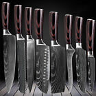 Kitchen Chef's Knife Set Damascus Pattern Stainless Steel Knives Cleaver Gift