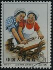 PR China 1965 S71-1 Women on Industrial Front CTO SC#886