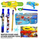 WATER GUNS AND OTHER WATER TOYS - Choose from Assorted Items & Designs - NEW