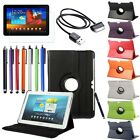 For Samsung Galaxy Tablet 2 10.1 P5100/P5110 Rotating Leather Case Stand Cover