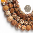 "Natural Stone Matte Round Wood Agate Beads For Jewelry Making 15"" 6mm, 8mm, 10mm"