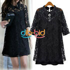 New Sexy Women Lady Medium Sleeve Floral Lace Loose Casual 2Pcs Mini Dress
