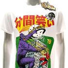 m241w Minute Mirth T-shirt Sz M L Tattoo Skull King Kong Super Hero Save World