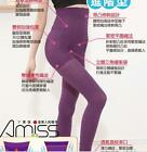 Spandex Thermal Tummy Control Top Opaque Capri Pants Leggings Gusset Crotch