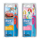 Braun Oral B Kids Stages Rechargeable Toothbrush Disney For Boys Girls Children