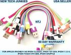 """Ntj Short 8"""" Flat Noodle Data Sync Charger Charge Cable For Iphone 4 Ipod Nano 6"""