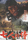 seven movie rating - THE SEVEN SAMURAI - JAPANESE STYLE MOVIE POSTER / PRINT (SIZE: 27
