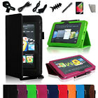 "For Kindle Fire HD 7"" 2012 1st Gen PU Leather Case Cover/Car Charger/Protector"