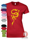 Chinese Dragon kung fu karate martial arts asia japan ladies female t-shirt