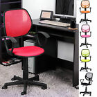 DESIGNER MESH Office Computer Fabric Pads Swivel Chair Seat Rest W/Arms UK STOCK