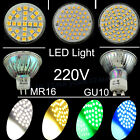 Wholesale 3W/4W/5W MR16 GU10 SMD LED Spot light Bulbs Downlight lamp 220V NEW
