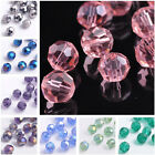 72/150pcs 8mm Faceted Round Glass Crystal Charms Findings Loose Spacer Beads