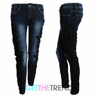 Womens Simply Chic Skinny Denim Cotton Jeans Ladies Floral Applique Blue Jean