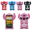 Cute 3D Soft Silicon House Skin Cover Case For HTC ONE X /One XL