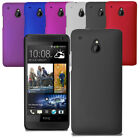 For HTC One Mini M4 Slim Hybrid Hard Case Clip On Skin Cover & Screen Protector
