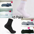 10 Pairs Man's Short Bamboo Fiber Everyday Socks Stockings Middle Socks,Gifts