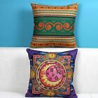 "Creative Pattern Office Decor Throw Pillow Case Cushion Cover Square 18"" Linen"