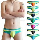 2015 Men's Sexy Bulge Trunks Underwear Boxer Brief Shorts Underpants S/M/L/XL