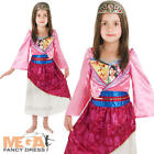 Mulan Girls Disney Fancy Dress Childrens Chinese Princess Kids Costume Outfit