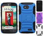 LG Ultimate 2 L41C HYBRID KICKSTAND Hard Rubber Silicone Case +Screen Protector