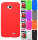 LG Ultimate 2 L41C Rubber SILICONE Soft Gel Skin Case Phone Cover +Screen Guard
