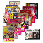 TO10 1 Pc Nail Art Design Book Or Tattoo Design Book-13 Styles