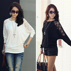 Womens Tops Fashion Long Sleeve Casual Dolman Lace Cotton Loose T-Shirt Batwing