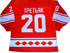 VLADISLAV TRETIAK USSR CCCP RUSSIAN HOCKEY JERSEY RED QUALITY ANY SIZE