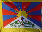 TIBET SILK FLAG SMALL MADE OF SILK,  INDIA 11''H