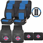 Synthetic Leather Seat Covers NBA Detroit Pistons Rubber Floor Mat Universal on eBay