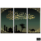 Arabic Scene Islam  Religion BOX FRAMED CANVAS ART Picture HDR 280gsm