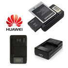 Intelligent USB LCD Wall Mobile Battery Charger Adjustable For Huawei Ascend