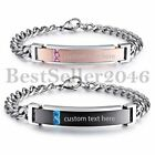 His or Hers Matching Set FREE ENGRAVING Stainless Steel Couple ID Bracelet Gift