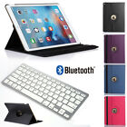 Bluetooth Keyboard + Luxury Leather Case Rotating Cover for Apple iPad Pro 12.9""