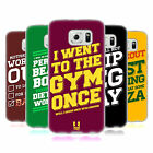 HEAD CASE DESIGNS FUNNY WORKOUT STATEMENTS SOFT GEL CASE FOR SAMSUNG PHONES 1