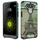 For LG G5 HARD Protector Hybrid Rubber Silicone Case Phone Cover Accessory