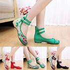 Hot Vintage Embroidery Chinese Style Dichotomanthes Bottom Casual Flat Shoes UK