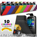Leather Stand Wallet Flip Mobile Phone Case Cover For Motorola Moto E 1st Gen