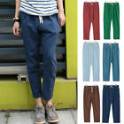Korean Stylish Men's Casual Slim Fit Cotton Cropped Pants Pure Color Trousers