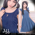 japan lolita goth anime fate stay night engraved cross denim shift dress 8007