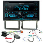 VW Passat 2005  Double Din CD MP3 USB iPhone & Android Direct Music Upgrade Kit