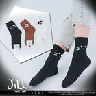 japan lolita cartoon fantasy naughty animal face motif ankle socks【JMA7039】
