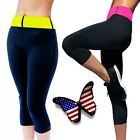 US Women Shapers Slimming Sports Pants for weight loss Sauna Sweat Trousers SFC