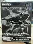 Transformers Hyper Hobby Animated Black Rodimus Hotrod MISB free ship - Time Remaining: 3 days 20 hours 6 minutes 17 seconds