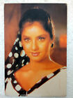 Bollywood Actor - Divya Bharati Bharti - India Rare Old Post card Postcard India