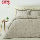300TC Mae Linen Taupe Leaf Jacquard Quilt Cover Set by Accessorize - QUEEN KING