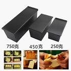 Rectangle Nonstick Box Loaf Tin Kitchen Pastry Bread Cake Baking Pan Kitchen Too