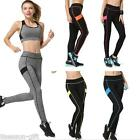 HX New Sexy Women Professional Fitness Sport Yoga Slim Bodycon Breathable Pant