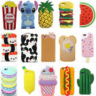3D Cartoon Hot Cute Food Silicone Soft Phone Case Cover Back For Various Phone